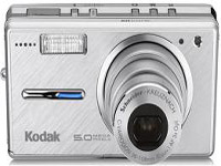 Kodak EasyShare V530 Zoom Digital Camera