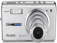 Kodak EasyShare V530 Zoom Digital Camera