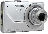 Kodak EasyShare MD41 Software